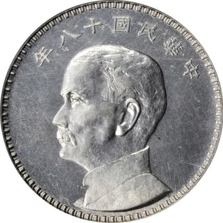 CHINA. Silver Dollar Pattern, Year 18 (1929). PCGS SPECIMEN-61 Gold Shield.