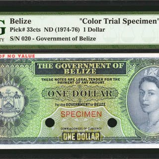 BELIZE. Government of Belize. 1 Dollar, ND (1974-76). P-33cts. Color
