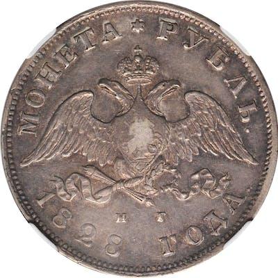 RUSSIA. Ruble, 1828-CNB HT. St. Petersburg Mint. Nicholas I. NGC AU-55.