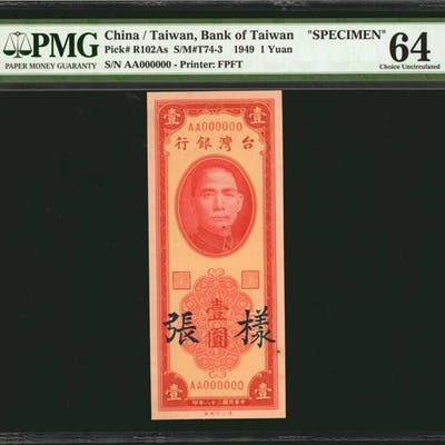 CHINA--TAIWAN. Bank of Taiwan. 1 Yuan, 1949. P-R102As. Specimen. PMG