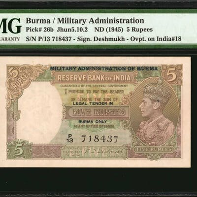 BURMA. Military Administration. 5 Rupees, ND (1945). P-26b. PMG Extremely
