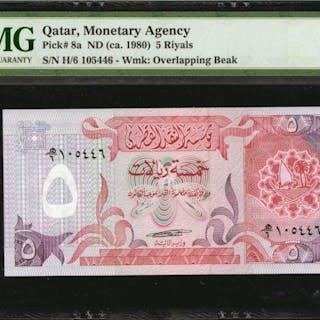 QATAR. Qatar Monetary Agency. 5 Riyals, ND (ca. 1980). P-8a. PMG Superb