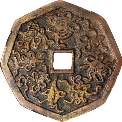 CHINA. Ch'ing (Qing) Dynasty, 1644-1911. Eight Treasure Charm, ND.