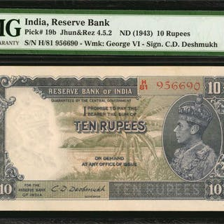 INDIA. Reserve Bank of India. 10 Rupees, ND (1943). P-19b. PMG Choice