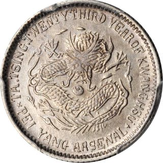 CHINA. Chihli (Pei Yang Arsenal). 10 Cents  (7.2 Candareens), Year