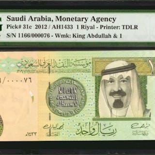 SAUDI ARABIA. Saudi Arabian Monetary Agency. 1, 5, 10, & 50 Riyals