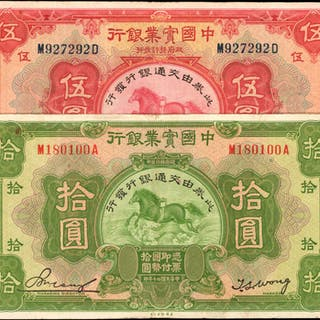 CHINA--REPUBLIC. National Industrial Bank of China. 5 & 10 Yuan, 1931.