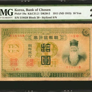 KOREA. Bank of Chosen. 10 Yen, 1911. P-19a. PMG Very Fine 20.