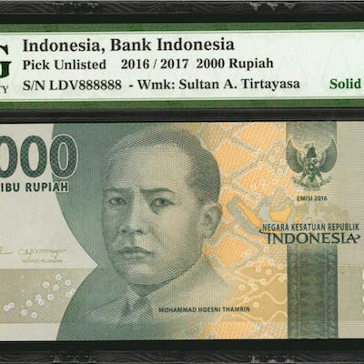 INDONESIA. Bank Indonesia. 2000 Rupiah, 2016/2017. P-Unlisted. Solid