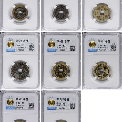 CHINA. Ming Dynasty, 1368-1644. Group of Cash (4 Pieces), ND (1628-44).
