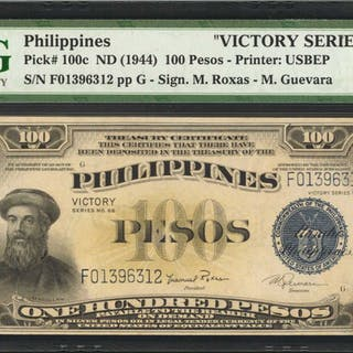 PHILIPPINES. Philippine Islands Treasury Certificate. 100 Pesos, ND