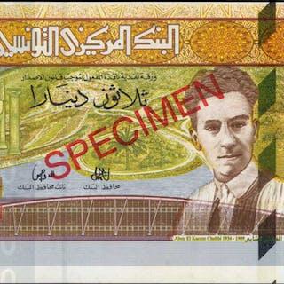 TUNISIA. Banque Centrale de Tunisie. 30 Dinars, 1997. P-89s. Specimen.
