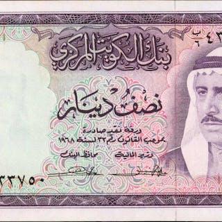 KUWAIT. Central Bank of Kuwait. 1/2 Dinar, 1968. P-7a. Uncirculated.