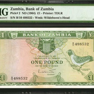 ZAMBIA. Bank of Zambia. 1 Pound, ND (1964). P-2. PMG About Uncirculated 53.