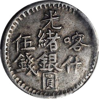 CHINA. Sinkiang. 5 Mace (Miscals), AH 1315 (1898). PCGS AU-50 Gold Shield.