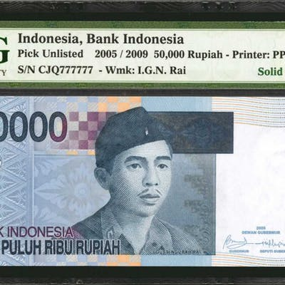 INDONESIA. Bank Indonesia. 50,000 Rupiah, 2005/2009. P-Unlisted. Solid