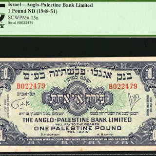 ISRAEL. Anglo-Palestine Bank Ltd. 1 Pound, ND (1948-51). P-15a. PCGS