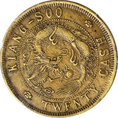 CHINA. Kiangsu. Brass 20 Cash, ND (1902). PCGS EF-45 Gold Shield.
