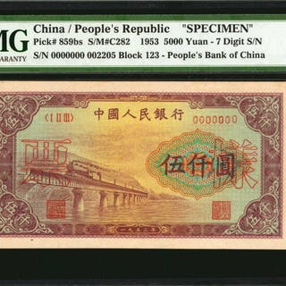 CHINA--PEOPLE'S REPUBLIC. People's Bank of China. 5000 Yuan, 1953.