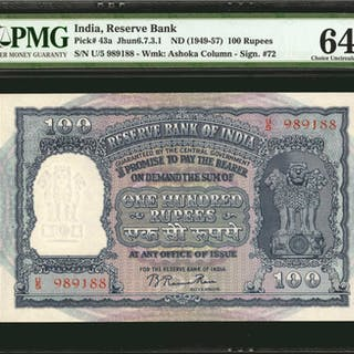 INDIA. Reserve Bank of India. 100 Rupees, ND (1949-57). P-43a. Consecutive.