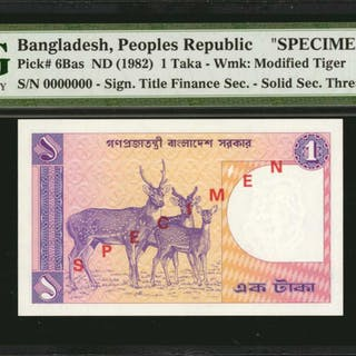 BANGALADESH. Peoples Republic. 1 Taka, 1979. P-6Bas. Specimen. PMG