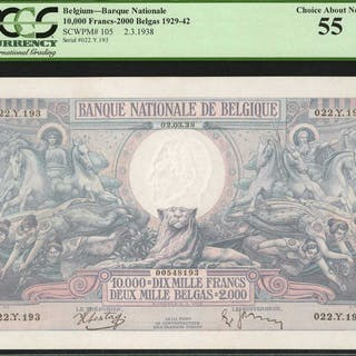 BELGIUM. Banque Nationale de Belgique. 10,000 Francs-2000 Belgas