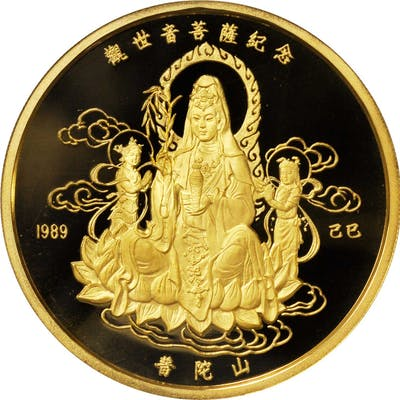 CHINA. Gold 5 Ounce Medal, 1989. Guanyin, Goddess of Mercy. NGC PROOF-69