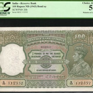 INDIA. Reserve Bank of India. 100 Rupees, ND (1943). P-20b. Consecutive.