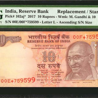 INDIA. Reserve Bank of India. 10 Rupees, 2017. P-102aj. Replacement.