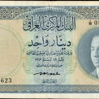 IRAQ. Central Bank of Iraq. Dinar, 1947. P-48. Very Fine.