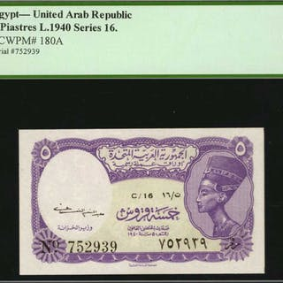 EGYPT. United Arab Republic. 5 Piastres, 1940. P-180A. PCGS Currency