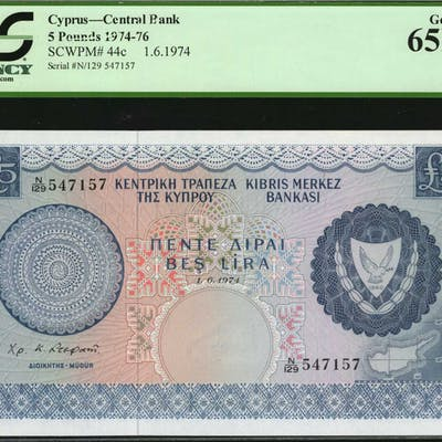 CYPRUS. Central Bank of Cyprus. 5 Pounds, 1974-76. P-44c. Consecutive.