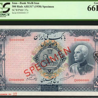 IRAN. Bank Melli Iran. 500 Rials, 1938. P-37s. Specimen. PCGS Currency