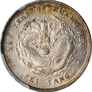 CHINA. Chihli (Pei Yang). 7 Mace 2 Candareens (Dollar), Year 26 (1900).