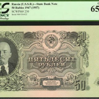 RUSSIA--U.S.S.R.. State Bank Note. 50 Rubles, 1947 (1957). P-230.