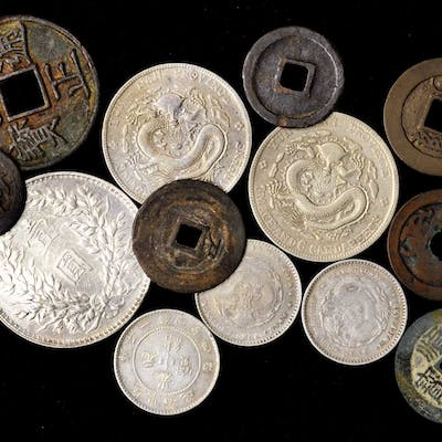 CHINA. Group of Mixed Cast and Milled Types (13 Pieces). Grade Range: