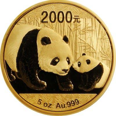 CHINA. 2000 Yuan, 2011. Panda Series. NGC PROOF-69 Ultra Cameo.