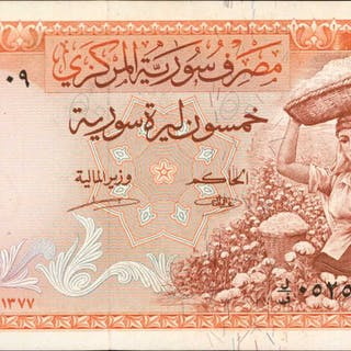 SYRIA. Central Bank of Syria. 50 Syrian Pounds, 1958. P-90. Choice
