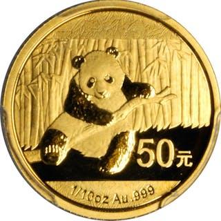 CHINA. 50 Yuan, 2014. Panda Series. PCGS MS-70.