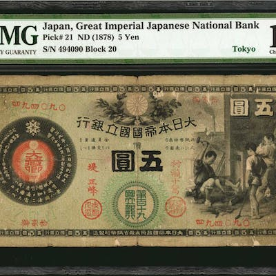 JAPAN. Great Imperial Japanese National Bank. 5 Yen, ND (1878). P-21.