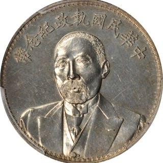 CHINA. Dollar, ND (1924). PCGS MS-62 Gold Shield.