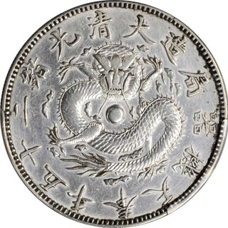 CHINA. Fengtien. 7 Mace 2 Candareens (Dollar), Year 25 (1899). PCGS