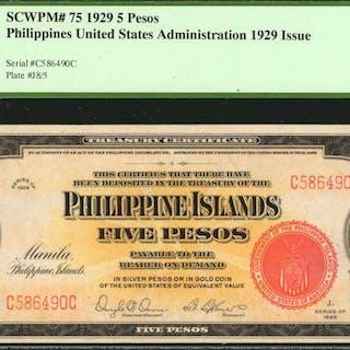 PHILIPPINES. Philippine Islands Treasury Certificate. 5 Pesos, 1929.