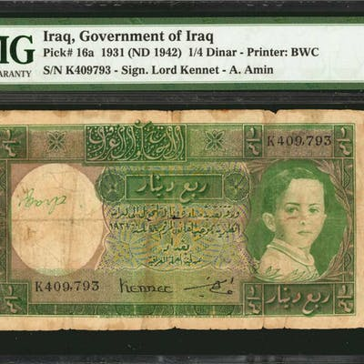 IRAQ. Government of Iraq. 1/4 Dinar, 1931 (ND 1942). P-16a. PMG Fine 12.