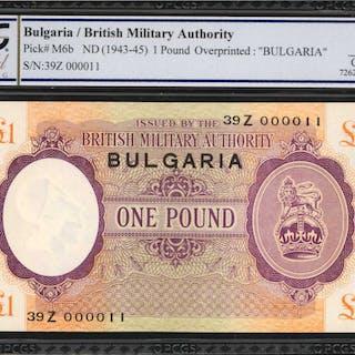 GREAT BRITAIN. BULGARIA. British Military Authority. 1 Pound, ND (1943-45).