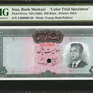 IRAN. Bank Markazi. 200 Rials, ND (1965). P-81cts. Color Trial Specimen.