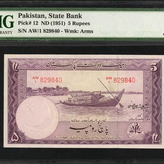 PAKISTAN. State Bank. 5 Rupees, ND (1951). P-12. PMG Gem Uncirculated 65 EPQ.