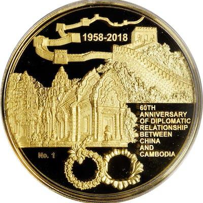 CAMBODIA. Gold Kilo 1000000 Riels, 2018. GEM BRILLIANT PROOF.