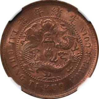 CHINA. Hupeh. 10 Cash, CD (1906). NGC MS-63 Red Brown.