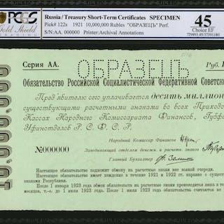 RUSSIA--RUSSIAN SOCIALIST FEDERATED SOVIET REPUBLIC. Narodniy Komissariat